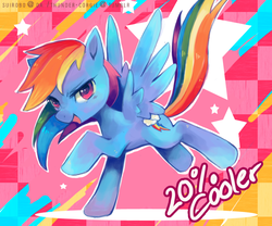 Size: 794x662 | Tagged: dead source, safe, artist:suikuzu, rainbow dash, pegasus, pony, 20% cooler, abstract background, adobe imageready, cute, dashabetes, female, mare, solo