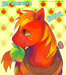 Size: 729x825 | Tagged: dead source, safe, artist:suikuzu, big macintosh, earth pony, pony, abstract background, adobe imageready, apple, male, mouth hold, solo, stallion