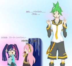 Size: 651x590 | Tagged: safe, artist:jonfawkes, fluttershy, spike, twilight sparkle, anime, clothes, cosplay, costume, hatsune miku, humanized, japanese, kagamine len, megurine luka, otaku, spike you lucky bastard, vocaloid