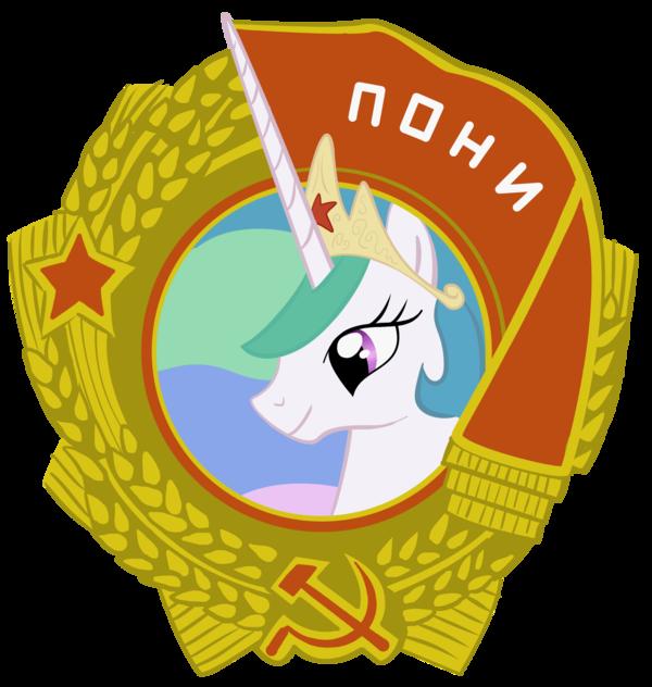Celestia скачать на русском
