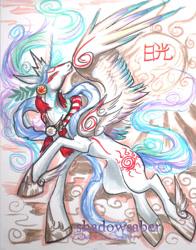Size: 1650x2102 | Tagged: safe, artist:shadowsaber, princess celestia, alicorn, pony, alternate cutie mark, female, mare, okami, solo, watermark