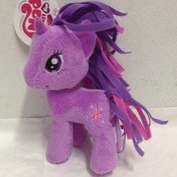 Size: 500x499 | Tagged: funrise, irl, photo, plushie, safe, toy, twilight sparkle