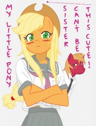 Size: 980x1280 | Tagged: safe, artist:mihaaaa, applejack, big macintosh, anthro, applecest, applemac, clothes, crossover, cute, female, incest, male, my little sister can't be this cute, parody, pun, school uniform, schoolgirl, shipping, straight