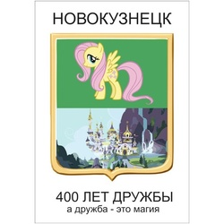 Size: 580x580 | Tagged: canterlot, coat of arms, fluttershy, parody, pun, russian, safe, stock vector