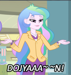 Size: 457x485 | Tagged: safe, edit, princess celestia, equestria girls, equestria girls (movie), funny valentine, image macro, jojo's bizarre adventure, principal celestia, quote