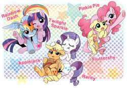 Size: 1046x728 | Tagged: safe, artist:akira bano, applejack, fluttershy, pinkie pie, rainbow dash, rarity, twilight sparkle, earth pony, pegasus, pony, unicorn, anime, blushing, female, flutterpie, hat, lesbian, mane six, manga, mare, open mouth, petting, pixiv, polka dot background, rarijack, shipping, sitting, twidash