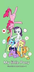 Size: 804x1674 | Tagged: safe, artist:ya0427, applejack, fluttershy, pinkie pie, rainbow dash, rarity, twilight sparkle, pony, ..., cross-popping veins, green background, heart, mane six, pictogram, pixiv, pony pile, simple background, speech bubble, sweat, sweatdrop, varying degrees of amusement