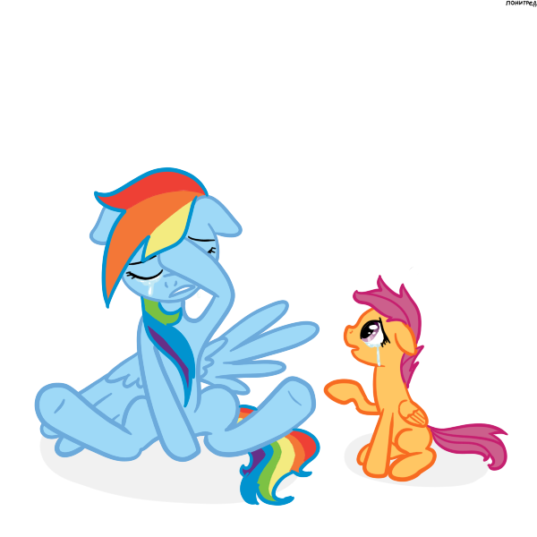 Gallery for gt baby rainbow dash crying