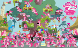 Size: 3840x2400 | Tagged: safe, artist:synch-anon, derpy hooves, photo finish, pinkie pie, earth pony, pegasus, pony, spider, cake, collage, female, mare, moustache, multeity, party cannon, pinkamena diane pie, russian, too much pink energy is dangerous, waaagh!, warhammer (game), warhammer 40k