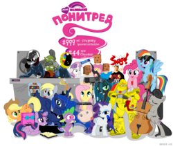 Size: 1900x1600 | Tagged: angry marines, applejack, artist:synch-anon, collage, daft punk, derpy hooves, discord, female, fluttershy, glasses, john cena, mare, oc, oc:anon, octavia melody, pegasus, pinkie pie, pony, princess luna, queen chrysalis, rainbow dash, rarity, russia, russian, safe, space marine, spike, sweetie belle, twilight sparkle, warhammer 40k, warhammer (game), wwe