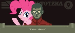 Size: 602x269 | Tagged: artist:vulapa, inspector, papers please, pinkie pie, safe