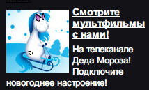 Size: 214x129 | Tagged: artist:synch-anon, dj pon-3, russian, safe, sleigh, vinyl scratch