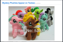 Size: 870x584 | Tagged: safe, screencap, equestria daily, taobao, text, toy