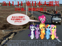 Size: 720x540 | Tagged: applejack, donations, earthquake, fluttershy, japan, japanese, lyrics, mane six, niconico, pinkie pie, rainbow dash, rarity, recovery, red cross, safe, smile song, smiling, tohoku, twilight sparkle