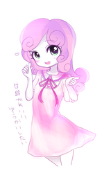 Size: 490x836 | Tagged: safe, artist:weiliy, sweetie belle, equestria girls, blushing, clothes, cute, diasweetes, dress, female, heart, japanese, looking at you, open mouth, pixiv, simple background, smiling, solo, white background