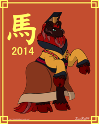 Size: 1050x1313 | Tagged: safe, artist:tricornking, oc, oc only, oc:king krampus, chinese new year, cloven hooves, cosplay, disney, emperor of china, king krampus, krampus, mulan, solo, tricorn, year of the horse