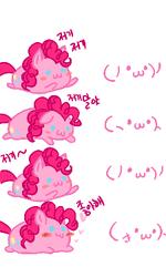 Size: 225x375   Tagged: safe, artist:lessue, pinkie pie, :3, blob, blush sticker, blushing, chibi, cute, diapinkes, dot eyes, emoticon, female, heart, korean, pixiv, prone, solo
