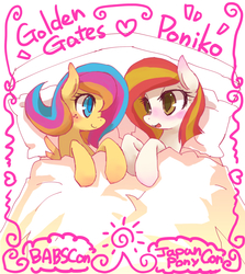 Size: 1000x1121   Tagged: safe, artist:kolshica, oc, oc only, oc:golden gates, oc:poniko, babscon, babscon mascots, bed, japan ponycon