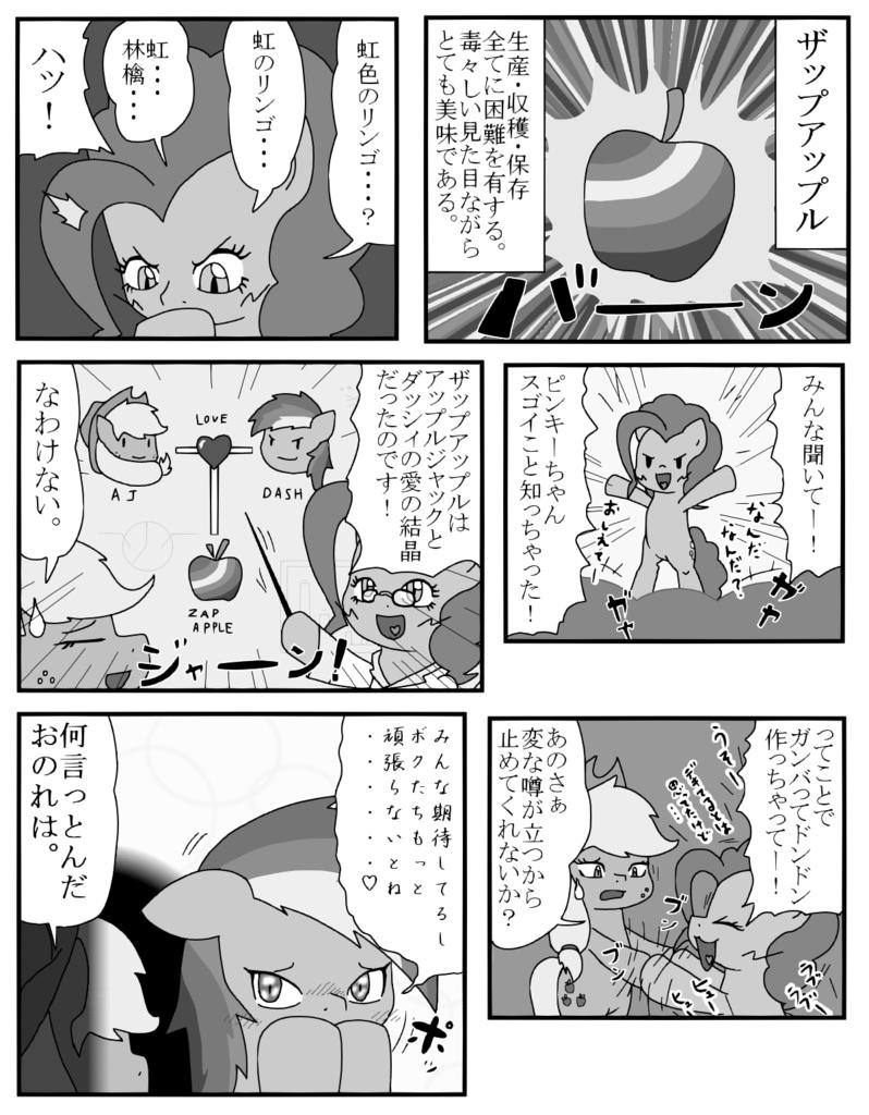 Japanese lesbian comics