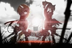 Size: 1095x730   Tagged: safe, cloudchaser, oc, pony, 3d maneuver gear, attack on titan, bipedal, clothes, epic, glasses, japanese, parody
