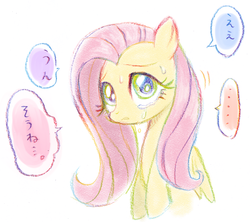 Size: 901x799 | Tagged: safe, artist:momo, fluttershy, crying, japanese, solo, traditional art