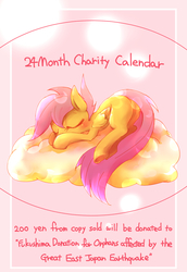 Size: 1000x1455 | Tagged: safe, artist:kolshica, scootaloo, charity, cloud, eyes closed, female, sleeping, solo