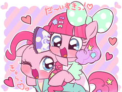 Size: 1000x755 | Tagged: safe, artist:momo, pinkie pie, alternate hairstyle, askharajukupinkiepie, blushing, bow, candy, cute, diapinkes, duality, food, hair accessory, hair bow, harajuku, heart, japanese, one eye closed, open mouth, stars