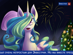 Size: 2560x1920 | Tagged: safe, artist:weird--fish, princess celestia, alternate hairstyle, christmas tree, cute, cutelestia, cyrillic, female, fireworks, hair over one eye, looking at you, new year, open mouth, parody, russian, smiling, solo, television, tree, tv channel