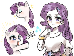 Size: 1502x1133   Tagged: safe, artist:merryyy87, rarity, pony, unicorn, equestria girls, blushing, bracelet, clothes, cute, dialogue, eyes closed, female, human ponidox, jewelry, mare, multeity, one word, open mouth, pixiv, profile, raribetes, self ponidox, shirt, simple background, smiling, solo, speech bubble, white background, yes