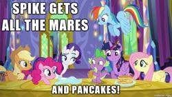 Size: 610x343   Tagged: safe, edit, edited screencap, screencap, applejack, fluttershy, pinkie pie, rainbow dash, rarity, spike, twilight sparkle, alicorn, pony, castle sweet castle, season 5, applespike, bedroom eyes, caption, eating, female, flutterspike, grin, image macro, lucky bastard, male, mane seven, mane six, mare, meme, pancakes, pinkiespike, puffy cheeks, rainbowspike, raised eyebrow, shipping, smiling, sparity, spike gets all the mares, spikelove, straight, twilight sparkle (alicorn), twispike