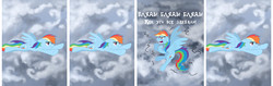 Size: 2050x650 | Tagged: safe, artist:7yashka7, artist:synch-anon, edit, editor:redweasel, rainbow dash, pegasus, pony, comic, female, mare, meme, rage face, reaction image, russian, solo
