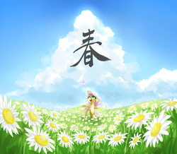 Size: 1098x956 | Tagged: safe, artist:mlpanon, fluttershy, butterfly, pegasus, pony, chinese, female, flower, flower field, hat, kanji, looking at something, looking up, mare, open mouth, outdoors, raised hoof, sky, smiling, solo, spread wings, spring, standing, sun hat, wings