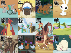 Size: 1600x1200 | Tagged: safe, edit, edited screencap, screencap, angel bunny, basil, chief thunderhooves, little strongheart, lonestar, mr. mousey, sunset shimmer, winona, big cat, buffalo, chicken, dog, dragon, horse, monkey, mouse, pig, rabbit, sheep, snake, spider monkey, tiger, a bird in the hoof, castle sweet castle, daring don't, dragonshy, equestria girls, friendship through the ages, just for sidekicks, magical mystery cure, over a barrel, putting your hoof down, stare master, the crystal empire, winter wrap up, chinese, chinese zodiac, tiny ewes, zodiac