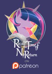 Size: 3541x5016   Tagged: safe, artist:gashiboka, twilight sparkle, alicorn, pony, comic:recall the time of no return, cover, patreon, patreon logo, twilight sparkle (alicorn)