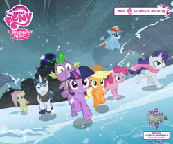 Size: 1920x1600 | Tagged: safe, applejack, fluttershy, king sombra, pinkie pie, rainbow dash, rarity, shining armor, spike, twilight sparkle, umbrum, official, the crystal empire, blizzard, mane seven, mane six, snow, snowfall, wallpaper