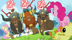 Size: 1920x1073 | Tagged: safe, edit, screencap, fluttershy, pinkie pie, prince rutherford, yak, party pooped, monado, super smash bros., xenoblade chronicles, xk-class end-of-the-world scenario, yak smash