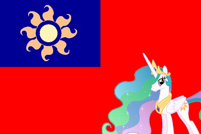 981460 - china, edit, flag, princess celestia, republic of