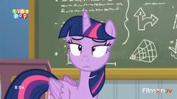 Size: 1920x1080 | Tagged: safe, screencap, twilight sparkle, alicorn, pony, top bolt, female, mare, solo, twilight is not amused, twilight sparkle (alicorn), unamused