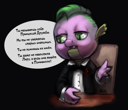 Size: 1000x860 | Tagged: safe, artist:spirit-alu, spike, amending fences, bust, clothes, cosplay, costume, dialogue, lidded eyes, open mouth, russian, solo, the godfather, translated in the comments