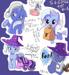 Size: 1201x1292 | Tagged: safe, artist:weiliy, starlight glimmer, trixie, pig, pony, unicorn, to where and back again, cute, diatrixes, engrish, female, japanese, mare, ponies riding pigs, riding, saddle bag, scene interpretation, to saddlebags and back again, trixie's hat