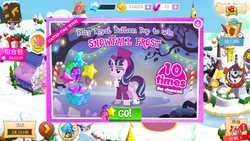 Size: 610x343 | Tagged: safe, all aboard, snowfall frost, starlight glimmer, canterlot, gameloft, vip