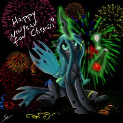 Size: 1749x1750   Tagged: safe, artist:shogundun, queen chrysalis, alcohol, bottle, confetti, female, fireworks, glowing horn, happy new year, happy new year 2017, smirk, solo, wine