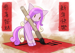 Size: 1209x860 | Tagged: safe, artist:howxu, princess cadance, anthro, chibi, chinese, chinese new year, female, pencil, solo, writing