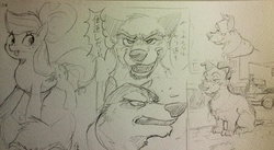 Size: 1024x562 | Tagged: safe, artist:masak9, applejack, explicit source, japanese, pencil drawing, sketch, traditional art
