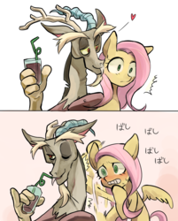 Size: 1000x1242 | Tagged: artist:akomaru, blushing, chocolate, chocolate milk, discord, discoshy, embarrassed, female, fluttershy, hitting, kissing, male, milk, pixiv, safe, shipping, straight, teasing