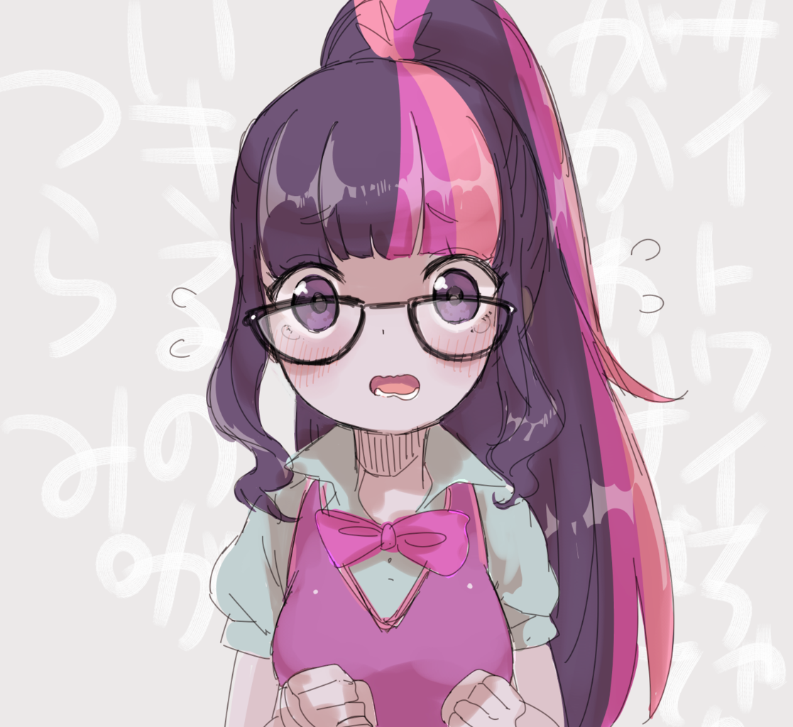 1196891 alternate costumes alternate hairstyle artistweiliy blushing cute equestria girls glasses japanese ponytail safe sci twi solo