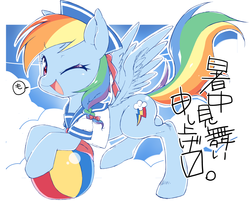 Size: 896x719 | Tagged: safe, artist:mococo, rainbow dash, beach ball, cloud, cute, dashabetes, japanese, one eye closed, open mouth, sailor uniform, smiling, solo, wink