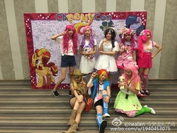 Size: 750x562   Tagged: safe, human, china, china ponycon, clothes, cosplay, costume, irl, irl human, photo