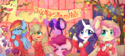 Size: 2597x1170 | Tagged: safe, artist:windymils, apple bloom, applejack, fluttershy, pinkie pie, rainbow dash, rarity, scootaloo, sweetie belle, twilight sparkle, chicken, earth pony, pegasus, pony, unicorn, :t, animal costume, ao dai, bipedal, celebration, chicken suit, clothes, costume, cute, cutie mark crusaders, eyes closed, female, filly, lunar new year, magic, mane six, mare, nervous, open mouth, silly, smiling, telekinesis, vietnam, vietnamese, vietnamese new year