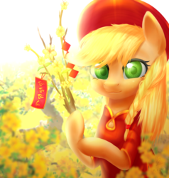 Size: 1000x1050 | Tagged: safe, artist:zukiq314, applejack, earth pony, pony, ao dai, backlighting, bipedal, bright, cheongsam, clothes, female, flower, hoof hold, looking at you, lunar new year, mare, smiling, solo, vietnam, vietnamese new year